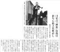 日本工業経済新聞2009